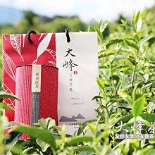 【1罐入禮盒】【多件優惠】大峰有機茶園--台東蜜香紅茶--650元/100g*1入【價格含提袋禮罐】