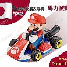 (現貨) 日本原裝 Dream Tomica #164 多美小汽車 Mario 超級馬力歐 賽車 TAKARA TOMY