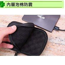 [出賣光碟] DigiStone 多功能3C收納包 尼龍表布 適用2.5吋外接硬碟/行動電源/智慧手機