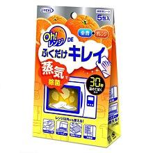 [霜兔小舖]日本代購 日本製 UYEKI 微波爐專用去汙清潔濕巾  蒸氣除菌 5枚入
