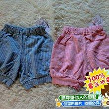 ❤厤庭童裝舖❤最後一組【F093】可愛條紋燈籠短褲/熱褲(80CM)