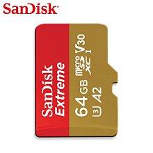 SanDisk Extreme A2 64G microSD 記憶卡 電競級記憶卡 (SD-SQXA2-GN-64G)