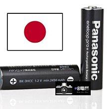 蘆洲(哈電屋)國際牌公司貨 eneloop Pro 2450mAh 低自放 3號 充電池4顆 遙控器 閃燈 送電池盒一個