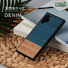 Man&Wood Galaxy Note 10+ Plus (6.8 吋) 單寧風 原木保護殼 喵之隅