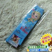 ❤厤庭童裝舖❤最後一雙【I146】正版冰雪奇緣 ELSA 長筒襪/襪子(19-21CM)