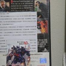 米雪@119098 DVD 尼可拉斯凱吉【絕地任務】史恩康納萊 007 全賣場台灣地區正版片【382】