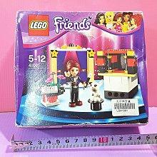 【Mika】LEGO 樂高 Friends 41001 米雅的魔法表演(盒損)*現貨 好朋友系列 益智積木