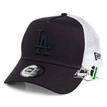 「i」【現貨】New Era MLB 洛杉磯道奇 LA  超深藍 刺繡 可調 棒球帽 網帽 卡車司機帽