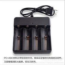 【柑仔舖】2A 4.2V 18650 四槽 鋰電池充電器 電池充電器 LED燈電量顯示 電池充電座 充電頭 充電器 電池