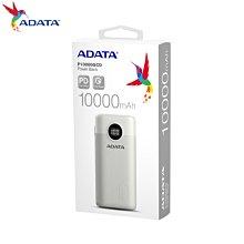 威剛 ADATA 快充 行動電源  P10000QCD USB-C 10000mAh 白色 AD-P10000QC-W