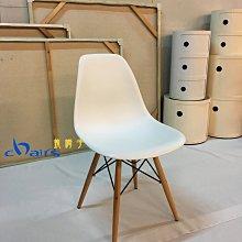 【挑椅子】DSW 餐椅/書桌椅 (ABS版)。復刻版 535 白色