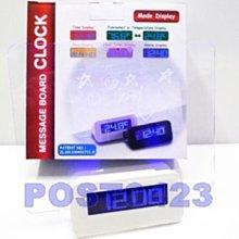 ㊣批發廣場㊣MESSAGE BOARD CLOCK留言板時鐘 LED顯影板 年月日/時鐘/溫度/鬧鐘/留言提示