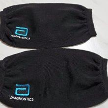 diagnostics   黑色超細纖維  袖套
