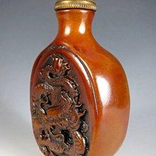 【 金王記拍寶網 】B1239  名家款 壽山石雕龍紋鼻煙壺 一件 罕見稀少~