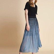 MOMA 藍色光澤感直條紋亮蔥織裙