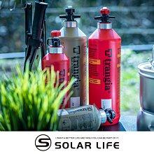 瑞典Trangia Fuel Bottle 燃料瓶 (經典紅)0.3L.汽油瓶燃油罐 汽化爐燃料壺 去漬油瓶