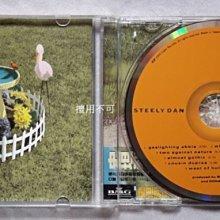 Steely Dan 史坦利丹合唱團 Two against nature 不環保二人組專輯
