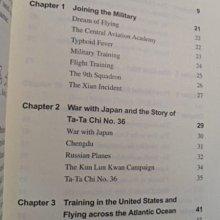空軍黑蝙蝠中隊----衣復恩將軍回憶錄--我的回憶---英文版