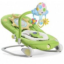 小踢的家玩具出租*A1713 chicco安撫搖椅~造型版春分綠~即可租