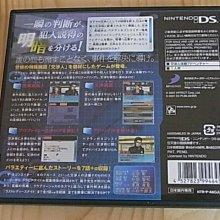 【小蕙館】NDS ~ SIMPLE DS系列 Vol.25 THE 談判專家 (純日版)