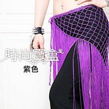 《時尚寶盒》#A11296_素色網狀流蘇三角腰巾_多色_適合瑜珈/舞蹈