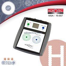 【鐘錶通】19.907《 瑞士HOROTEC 》消磁機 / 測磁機 / 二合一 (瑞士原裝進口) ├鐘錶維修工具┤