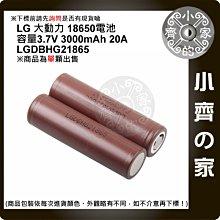 LG LGDBHG21865 HG2 INR 3000mAh 平頭 18650動力電池 20A放電 電動工具 小齊的家