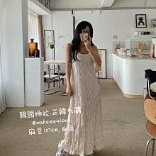 韓國製 春裝 不退流行 超實穿 正式場合&休閒穿搭 時尚感皺皺布 細肩帶長洋裝 黑/米/白 onesize