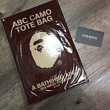 XinmOOn A BATHING APE 2010 CAMO TOTE BAG 迷彩托特包 托特包 迷彩包 現貨