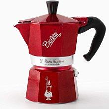 義大利 Bialetti Moka Express 摩卡壺 3人份 復刻紅 經典摩卡壺 (MOKA)  咖啡壺 現貨