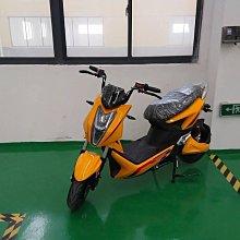 X戰警戰狼 ebile電動車 電動自行車60v1500w電機 現在特價26000元