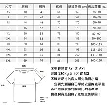 I Love TAIWAN flag 大尺碼 短袖T恤 白色 140KG可 寬鬆加大大尺寸胖我愛台灣TW國旗 現貨