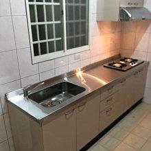 名雅歐化廚具240公分不鏽鋼檯面+下櫃ST桶身+四面美耐門板