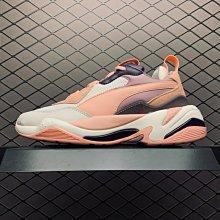 PUMA Thunder Spectra 粉紫 女神 皮革 厚底增高 休閒運動慢跑鞋 367516-09 女鞋