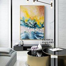 C - R - A - Z - Y - T - O - W - N 瀰漫彩色抽象水彩掛畫玄關藝術巨幅掛畫走廊過道客廳壁畫飯店大廳抽象油畫裝飾畫當代藝術畫公司掛畫