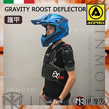 伊摩多※義大利 ACERBiS GRAVITY ROOST DEFLECTOR 防護背心 藍色。6色 可調式護具