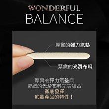 【活動加購】APIEU WONDER TENSION 氣墊粉撲1入 敏感 保濕 遮瑕 乾爽 連同粉餅寄出 隨機出貨