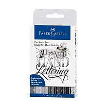德國 輝柏 Faber-Castell  PITT藝術筆手繪系列 8色【267118】