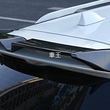 【車王汽車精品百貨】Nissan 日產 Xtrail X-trail 碳纖維紋 卡夢紋 尾翼 定風翼 擾流板 鴨尾翼