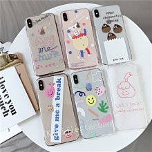淘趣手機殼 ins韓國趣味小眾可愛卡通蘋果iphoneXSmax手機殼11Pro 8P保護套XR