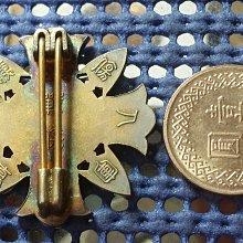 (勳章獎章)L11 二戰時日本軍人傷夷記章(戰傷)