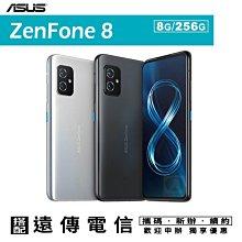 ASUS ZenFone8 8G+256G 攜碼遠傳電信999月租專案價 國菲通訊