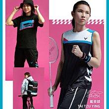 萌時尚小鋪 2020款VICTOR勝利BRCC025羽毛球包男女款雙肩背包3支裝戴資穎