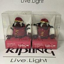 kipling 猴子 專櫃正品 新年快樂  恭喜發財  招財猴  新年猴 鑰匙圈 吊飾 公仔 背包吊飾