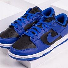 """【Basa Sneaker】Nike Dunk Low """"hyper Cobalt"""" DD1391-001 黑藍"""