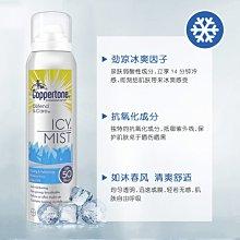 凱拉~Coppertone/水寶寶確美同凈透藍光冰爽隔離防曬逆光瓶SPF50 150ml