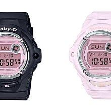 CASIO手錶公司貨BABY-G 超人氣金屬防撞器設計 BG-169M-1D