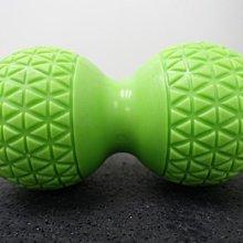 專利按摩花生球/深層組織按壓放鬆/按摩球/筋膜放鬆/按摩器 (藍/綠)10件組