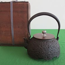 金英堂造 菊銀摘斑紫銅蓋 尾垂鉄瓶 鐵壺 日本茶道具(非銀瓶 銀壺 香道具)