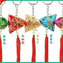 【鹿港傳統手工香包】5色鑰匙圈 粽子香包 /考試包粽 (歡迎學校.公司團購.另有優惠)
